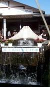 Yukidokemizu
