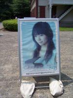 Bousou_no_mura_002