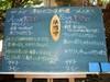 corse_menu