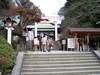 kamakura_guu_syoumen