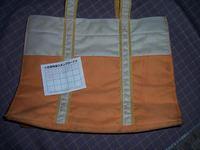 My_eco_bag