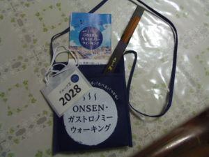 P3290001-2