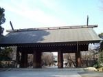 Yasukuni_2