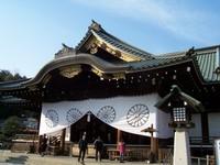Yasukuni_syoumen