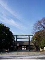 Yasukuni_torii_sanmon